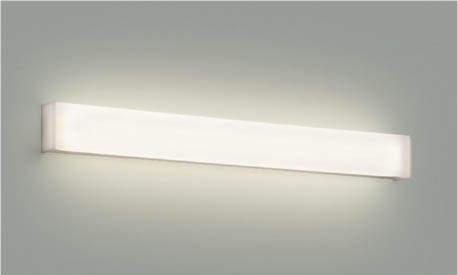 無料プレゼント対象商品!コイズミ照明 KOIZUMI 【ブラケットライトAB46975L 乳白色調光・調色・FHF32W×2相当】
