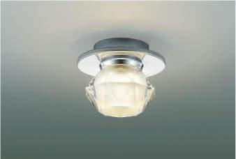 照明 おしゃれ ライトコイズミ照明 KOIZUMI 【装飾シーリングライトAH45310L クロムメッキ電球色・白熱球60W相当】