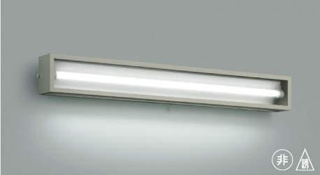 無料プレゼント対象商品!コイズミ照明 KOIZUMI 【直管形LEDランプ搭載非常灯(ランプ同梱)AR45858L1 昼白色Hf32W定格出力相当】