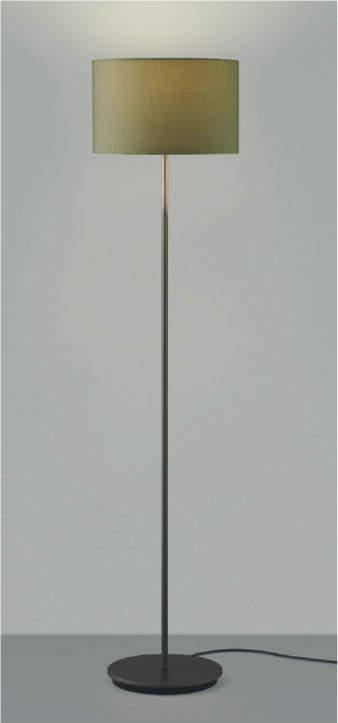 無料プレゼント対象商品!コイズミ照明 KOIZUMI 【スタンドライト URBAN CHICAT50332 本体 ブラウン塗装パウダリー仕上AE43713E セード チャコールグレー電球色 Sunset調光 リモコン 白熱球60W相当】
