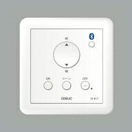 オーデリック ODELIC 【Bluetoothメモリー調光器LC611 スマートフォンなどで 手軽に操作】