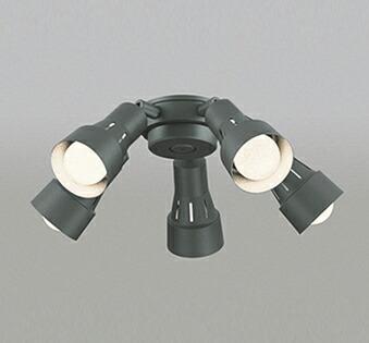 無料プレゼント対象商品!オーデリック ODELIC 【シーリングファン DCモーターファンシリーズWF280LC チャコールグレー色灯具[可動型スポットタイプ・5灯] 調光・電球色・~6畳】 条件により傾斜天井可能