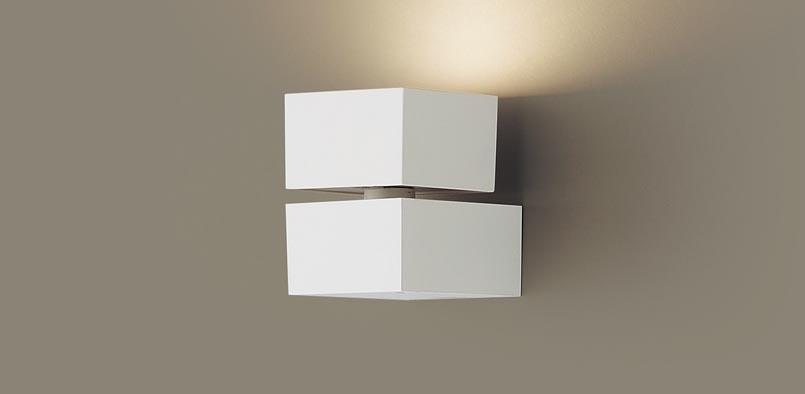 照明 おしゃれパナソニック Panasonic 【スポットライトLGB84326LE1 電球色LGB84325LE1 昼白色フランジタイプ 集光タイプ調光不可 ホワイト60形ダイクール電球1灯器具相当】