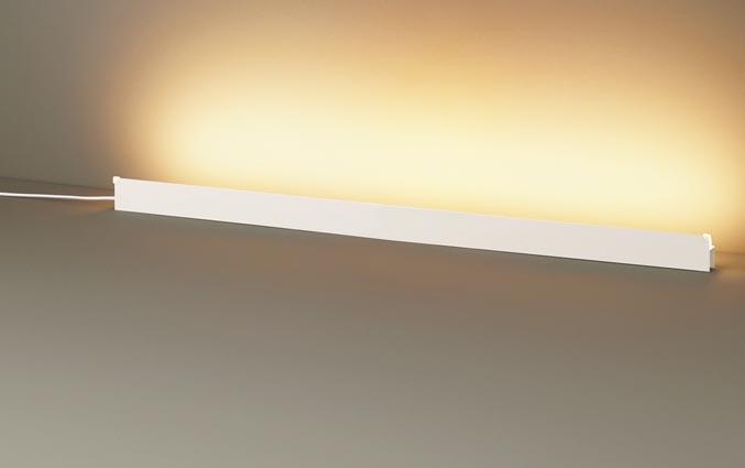 【無料プレゼント対象商品!】パナソニック Panasonic 【ホリゾンタルライトSF061W ホワイトSF061B ブラックL1200タイプ 電球色フットスイッチ付 コード3m付40形直管蛍光灯1灯器具相当】