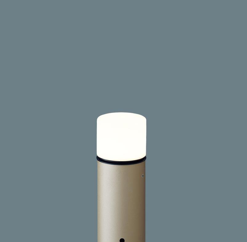 エクステリア 屋外 照明 ライト パナソニック 【 ガーデンライト XLGE5030YZ 拡散タイプ 地上高30cm プラチナメタリック 】 ポーチライト アプローチライト ポールライト