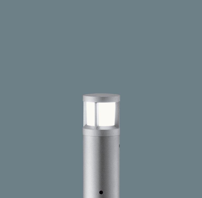 エクステリア 屋外 照明 ライト パナソニック 【 ガーデンライト XLGE5300SZ ガードタイプ 地上高30cm シルバーメタリック 】 ポーチライト アプローチライト ポールライト