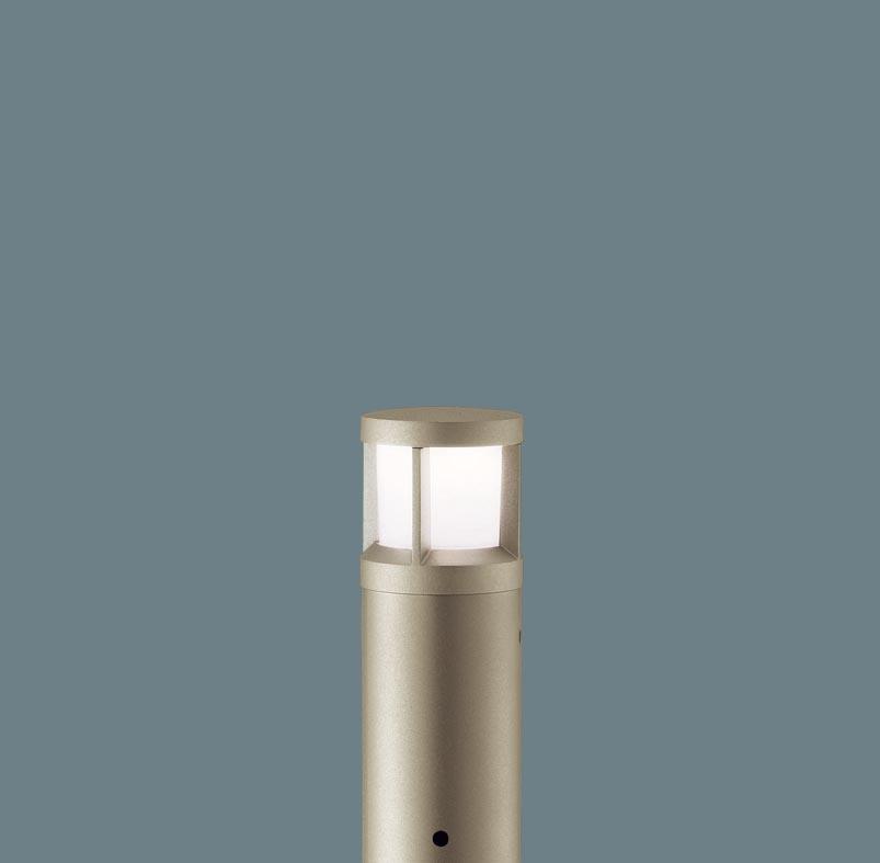 エクステリア 屋外 照明 ライト パナソニック 【 ガーデンライト XLGE5300YZ ガードタイプ 地上高30cm プラチナメタリック 】 ポーチライト アプローチライト ポールライト