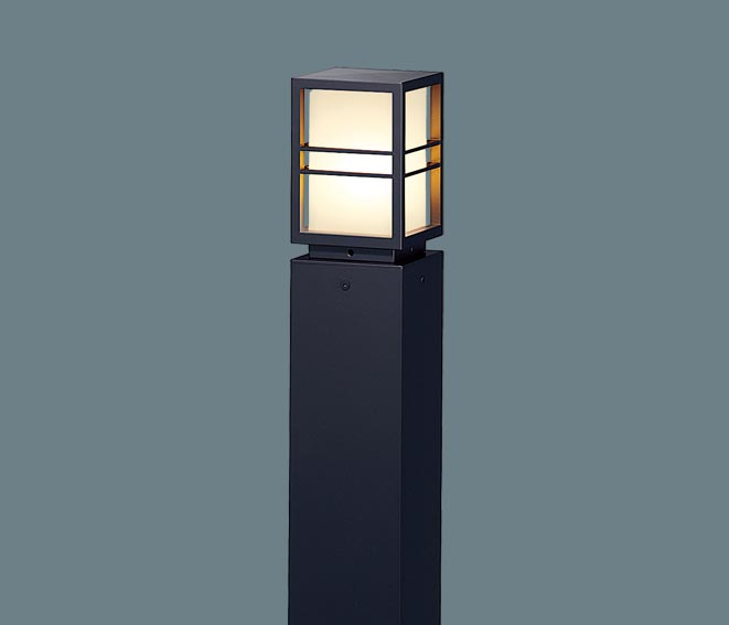 エクステリア 屋外 照明 ライト パナソニック 【 ガーデンライト ローポールライト XY2894 地上高60cm 和風 オフブラック 】  ポーチライト アプローチライト ポールライト