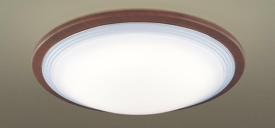 パナソニック Panasonic 【シーリングライトLGC41139 調光・調色(昼光色~電球色)【アクリルカバー】乳白つや消し 【枠】ウォールナット調・クローム仕上 ~10畳】