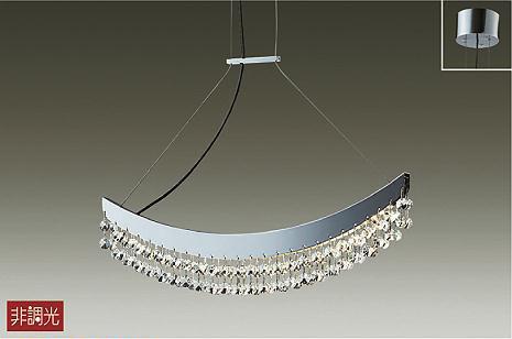 照明 おしゃれ 上品 かわいい大光電機 DAIKO 卓出 ペンダントライトDPN-40904Y 白熱灯60W相当 ハンドメイド LED電球色 直付専用クリスタルカットガラス