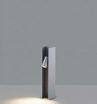 無料プレゼント対象商品!エクステリア 屋外 照明 ライトコイズミ照明 (koizumi KOIZUMI) 【 ガーデンライト AU49057L 地上高40cm 40W相当 電球色 サテンシルバー】 スタイリッシュデザイン LED ポールライト 玄関照明 門柱灯