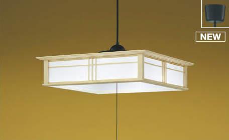 コイズミ照明 KOIZUMI 【和風 照明 ペンダントライトAP50310 引掛シーリング取付 段調光プラスチック・白木色 強化和紙清水 きよみづ昼白色・~ 12畳】 オーソドックスな和室にすっきりと調和します