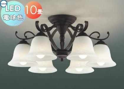 無料プレゼント対象商品!コイズミ照明 KOIZUMI 【シャンデリアAA47841L ラティニタアイアンアームに、スカボ風仕上げのガラスグローブ 電球色・~10畳】