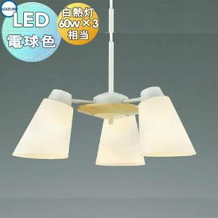 照明 おしゃれ シンプル モダン LEDコイズミ照明 KOIZUMI 【シャンデリアAP42072L フェリナーレナチュラルウッドのやさしい木の質感 電球色・フランジタイプ・白熱球60W×3灯相当】