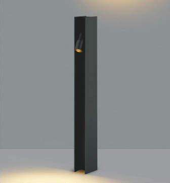無料プレゼント対象商品!エクステリア 屋外 照明 ライトコイズミ照明 (koizumi KOIZUMI) 【 ガーデンライト AU49050L 地上高70cm 40W 2灯相当 電球色 サテンブラック】 スタイリッシュデザイン LED ポールライト 玄関照明 門柱灯