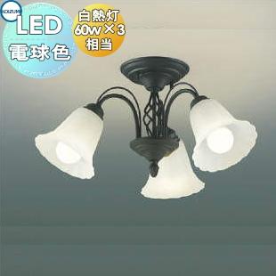 照明 おしゃれ ライトコイズミ照明 KOIZUMI 【装飾シーリングライトAH39693L 黒色塗装電球色・白熱球60W×3灯相当】