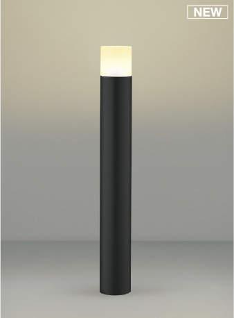無料プレゼント対象商品!エクステリア 屋外 照明 ライトコイズミ照明 (koizumi KOIZUMI) 【 ガーデンライト AU37726L 地上高75cm 黒色 】 円柱タイプ 電球色 LED アプローチライト ポールライト 玄関灯 玄関照明 門柱灯