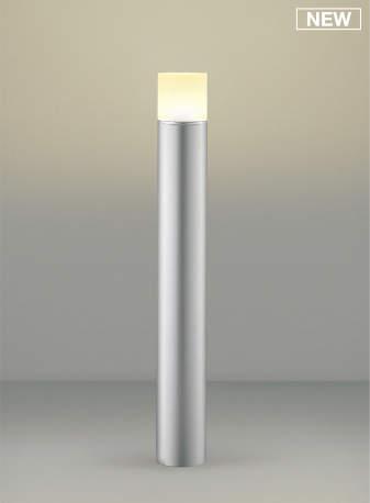 無料プレゼント対象商品!エクステリア 屋外 照明 ライトコイズミ照明 (koizumi KOIZUMI) 【 ガーデンライト AU37727L 地上高75cm シルバーメタリック 】 円柱タイプ 電球色 LED アプローチライト ポールライト 玄関灯 玄関照明 門柱灯