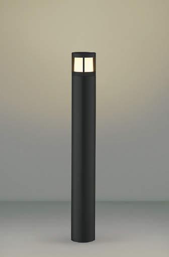 【 ライトコイズミ照明 円柱タイプ アプローチライト 門柱灯 黒色 無料プレゼント対象商品!エクステリア 】 (koizumi ポールライト 玄関灯 電球色 KOIZUMI) LED 照明 AU36223L ガーデンライト 玄関照明 屋外 地上高105cm