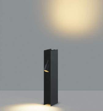 無料プレゼント対象商品!エクステリア 屋外 照明 ライトコイズミ照明 (koizumi KOIZUMI) 【 ガーデンライトAU49052L 地上高40cm 40W 2灯相当 電球色 サテンブラック】 スタイリッシュデザイン LED ポールライト 玄関照明 門柱灯