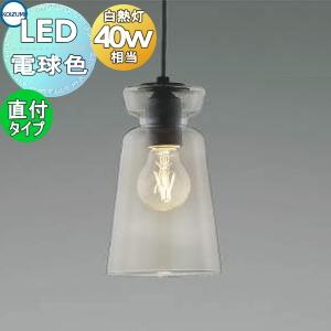 照明 おしゃれコイズミ照明 営業 本店 KOIZUMI ペンダントライト アイアン風塗装アンティーク仕上げ電球色 ガラス白熱球40W相当 引掛シーリング取付 AP48714L