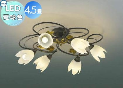 無料プレゼント対象商品!コイズミ照明 KOIZUMI 【シャンデリア ilum ITALYAA39797L スピラーレ花をかたどったガラスグローブ 電球色・~4.5畳】