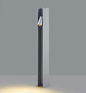 無料プレゼント対象商品!エクステリア 屋外 照明 ライトコイズミ照明 (koizumi KOIZUMI) 【 ガーデンライト AU49055L 地上高40cm 40W相当 電球色 サテンシルバー】 スタイリッシュデザイン LED ポールライト 玄関照明 門柱灯