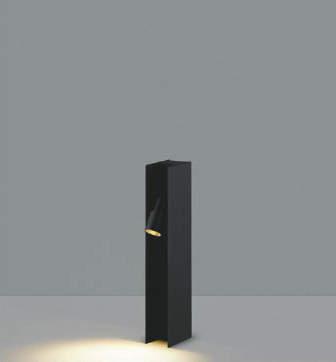 無料プレゼント対象商品!エクステリア 屋外 照明 ライトコイズミ照明 (koizumi KOIZUMI) 【 ガーデンライト AU49056L 地上高40cm 40W相当 電球色 サテンブラック】 スタイリッシュデザイン LED ポールライト 玄関照明 門柱灯