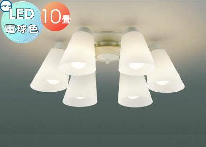 無料プレゼント対象商品!コイズミ照明 KOIZUMI 【シャンデリアAA42069L フェリナーレナチュラルウッドのやさしい木の質感 電球色・~10畳】