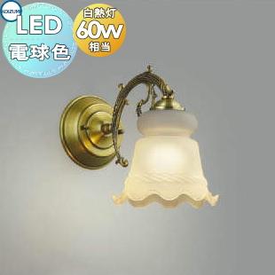 【日本未発売】 無料プレゼント対象商品 KOIZUMI!コイズミ照明 KOIZUMI【シャンデリアAB47629L ランブランテクラシカルで豪華 しんちゅう古美色とガラスグローブの美しいフォルム 電球色・白熱球60W相当】, デザインアクセス:21b62750 --- clftranspo.dominiotemporario.com
