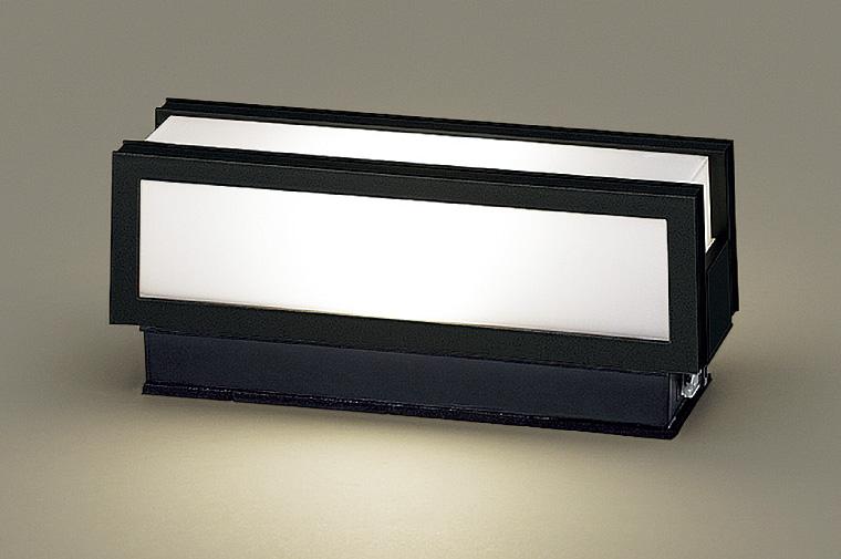 無料プレゼント対象商品!エクステリア 屋外 照明 ライト【LIXIL リクシル】マリンライトマリンランプ 【照明器具 門袖灯 LMJ-3型】 ガーデンエクステリア[門まわり] エクステリアライト AC100V