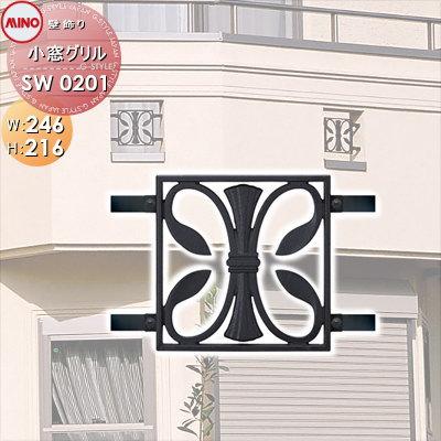 壁飾り 妻飾り 鋳物 【小窓 グリル SW0201】 アルミ 飾り  アクセント 外構 エクステリア