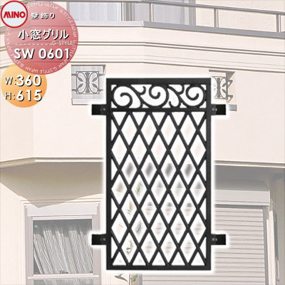 壁飾り 妻飾り 鋳物 【小窓 グリル SW0601】 アルミ 飾り  アクセント 外構 エクステリア 送料無料