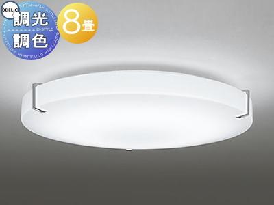 照明 おしゃれ ライトオーデリック ODELIC 【シーリングライトOL251460P1 電球色~昼光色クローム色のアクセント 調光・調色タイプ・~ 8畳】