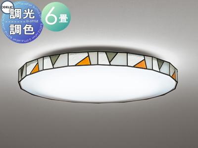 照明 おしゃれ ライトオーデリック ODELIC 【シーリングライトOL291160 アクリル(透明・模様入) 調光・調色 電球色~昼光色 ~6畳】 アンバー色とシックなモスグリーン色が響き合うステンドグラス調デザイン