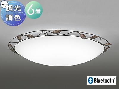 無料プレゼント対象商品!オーデリック ODELIC 【シーリングライトOL251170BC 電球色~昼光色優美なナチュラルエレガント Bluetooth対応機種 調光・調色タイプ・~ 6畳】 天井照明 おしゃれ ライト