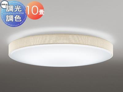 オーデリック ODELIC 【シーリングライトOL251670P1 布張りセード(アイボリー) 調光・調色 電球色~昼光色 ~10畳】 ぬくもりを感じるアイボリー色天井照明 おしゃれ ライト