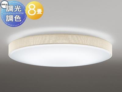 オーデリック ODELIC 【シーリングライトOL251671P1 布張りセード(アイボリー) 調光・調色 電球色~昼光色 ~8畳】 ぬくもりを感じるアイボリー色天井照明 おしゃれ ライト