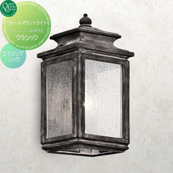 オンリーワンエクステリア 屋外 照明 ポーチライト 【ウォールマウントライト クラシック K-9501WZCLD】 Wall Mount Light Classics