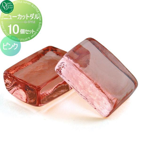 CUT 10個セット ガラス ニューカットダル NEW 化粧材 DARU ピンク 仕上げ材 オンリーワン ダルガラス