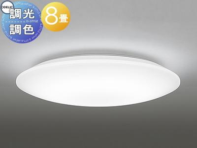 無料プレゼント対象商品!オーデリック ODELIC 【シーリングライトOL251602P1 電球色~昼光色空間にフィットするシンプルな存在 調光・調色タイプ・~ 8畳】 天井照明 おしゃれ ライト