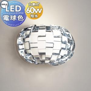 照明 おしゃれオーデリック ODELIC 【ブラケットライトOB255212LD 電球色透明アクリルブロックがつくり出すモダンで深みのある表情 白熱灯60W相当】