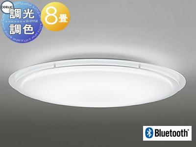 照明 おしゃれ ライトオーデリック ODELIC 【シーリングライトOL251442BC 電球色~昼光色スマートなホワイトデザイン Bluetooth対応機種 調光・調色タイプ・~ 8畳】