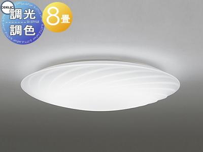 照明 おしゃれ ライトオーデリック ODELIC 【シーリングライトOL251514 電球色~昼光色流れるフォルムが美しいモダンデザイン 調光・調色タイプ・~ 8畳】