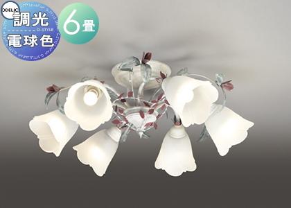 無料プレゼント対象商品!オーデリック ODELIC 【シャンデリアOC257074LC 電球色シャビーシックなフローラルデザイン 調光・~6畳】