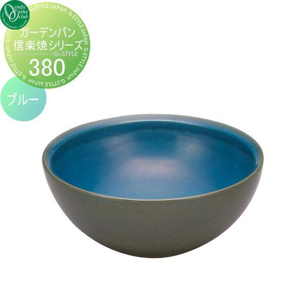 ガーデンパン 立水栓 オンリーワンクラブ 【ガーデンパン 380 ブルー】 ガーデンパン ガーデニング 庭まわり 水廻り  送料無料