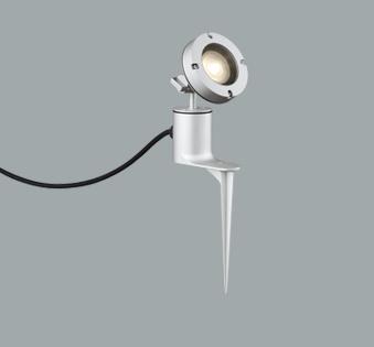 無料プレゼント対象商品!エクステリア 屋外 照明 ライトオーデリック(ODELIC) 【スポットライト OG254912 マットシルバー 電球色 】 ピンタイプ ビーム球150W相当 ワイド配光 防雨型