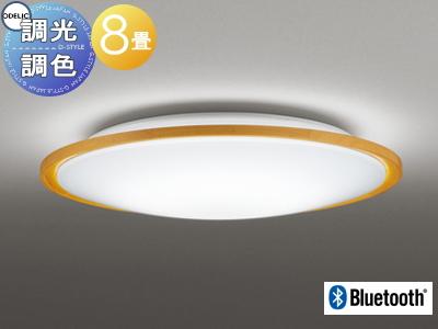 オーデリック ODELIC 【シーリングライトOL291327BC 木材(ナチュラル色) 調光・調色 電球色~昼光色 Bluetooth対応機種~8畳】 コンパクトな木枠 ベーシックシリーズ天井照明 おしゃれ ライト