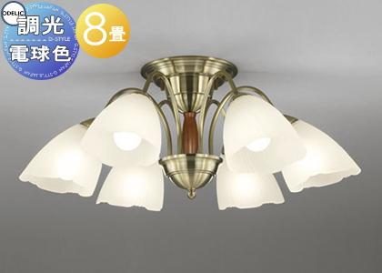 照明 おしゃれ シンプル モダン LEDオーデリック ODELIC 【シャンデリアOC006917LC1 電球色クラシカルでエレガントな佇まい 調光・~8畳】