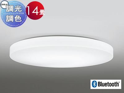 照明 おしゃれ ライトオーデリック ODELIC 【シーリングライトOL251217BC 電球色~昼光色スマートなプレーンデザイン Bluetooth対応機種 調光・調色タイプ・~ 14畳】